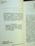 Библиотека-музей А.П.Гайдара путеводитель, фото №4