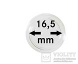 Монетные капсулы с внутренним диаметром 16.5 мм, в комплекте 10 штук. 2250165P.