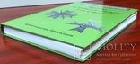 Книга Константина Николаева «Кресты за военные заслуги 1-го класса». photo 2