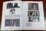 Книга Константина Николаева «Кресты за военные заслуги 1-го класса». photo 5