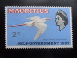 Фауна. Птицы. Маврикий . 1967 г. марка MH, фото №2
