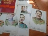Герои советского союза, полный комплект, фото №3