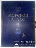 1950 Морской атлас навигационно-географический