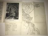 1939 Гатчинский Дворец-Музей и Парк с Картой