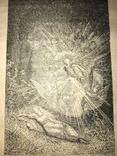 Детская Сказка Дикие Лебеди до 1917 года