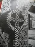 Альбом BUCURESTI  muzee de arta, фото №5