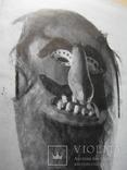 Альбом BUCURESTI  muzee de arta, фото №6