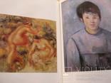 Альбом BUCURESTI  muzee de arta, фото №8