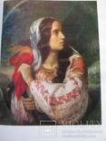Альбом BUCURESTI  muzee de arta, фото №10