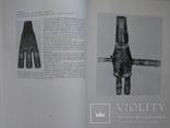 """""""История музыки в картинках . Америка"""" 1967 год (на немецком), фото №9"""