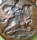 Чеканка, щит , Англия, Орден Подвязки, святой Джордж, Георгий Победоносец, фото №5