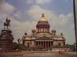 Ленинград., фото №7