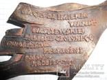 Польская настольная медаль, фото №4
