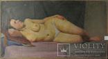 Обнаженная натурщица в постели 1954г., фото №3
