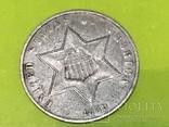 3 цента сша 1859 г. Серебро