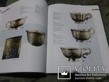 Срібний Посуд XVII – початку XX століть -в твердой обложке, фото №13