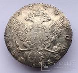 Рубль 1770 года спб-яч photo 5