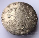 Рубль 1770 года спб-яч photo 6