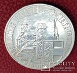 100 шиллингов Австрия 1976год серебро photo 3