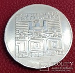 100 шиллингов Австрия 1976год серебро photo 6