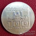 100 шиллингов Австрия 1976год серебро photo 7