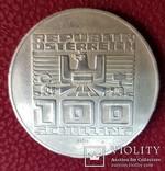 100 шиллингов Австрия 1976год серебро photo 9