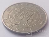 2 гривні 1998 В.Сосюра d=33мм R photo 7
