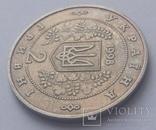 2 гривні 1998 В.Сосюра d=33мм R photo 8