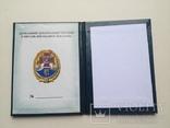 Удостоверение к ордену отличник тюремной службы МВД 1 степени, фото №2