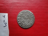 Полторак 1623   серебро  (4.1.3)~, фото №5