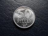 50 филлеров 1968  Венгрия   (Г.16.32)~, фото №3
