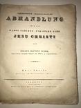1849 Книга Баптиста о Исусе Христосе