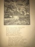 1919 Стихотворения предисловие Бродского