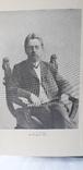 """А.П.Чехов """"Собрание сочинений"""" (11 томов.1950 год), фото №7"""