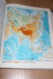 Советский  Энциклопедический словарь 1981 ггод, фото №5