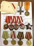 Комплект наград на полковника- артиллериста