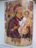 Богородиця з Дитям і похвалою (Ікони колекції Національного музею у Львові), 2005 год, фото №6
