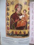 Богородиця з Дитям і похвалою (Ікони колекції Національного музею у Львові), 2005 год, фото №10