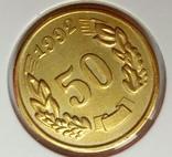 50 шагів 1992 магнітна сталь покрита латунню, фото 1