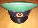Фуражка ПВ КГБ СРСР