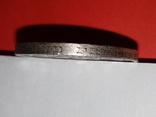 3 марки 1927 Марбург университет Филипс, фото №4