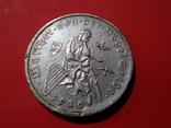 3 марки 1930