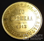 10 Markkaa 1913 г. 3.23 гр. Россия для Финляндии