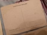 Открытки СССР Москва Диканька Гоголь ВСХВ Ленинград, фото №10
