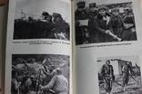 """От Сталинграда до Берлина """" Военные мемуары """" 1980 год, фото №8"""
