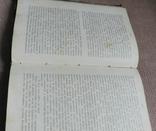 Полное собрание сочинений А. К. Шеллера- Михайлова, том 1, 1904г, фото №7