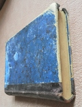Полное собрание сочинений А. К. Шеллера- Михайлова, том 1, 1904г, фото №10