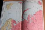Краснознаменный северный флот Военнное издательство   1977 год, фото №3