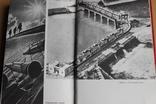 Равный столетиям . Очерки  к 60 -летию революции 1977 год, фото №9