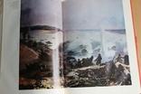 Битва за Днепр  1974 год, фото №7